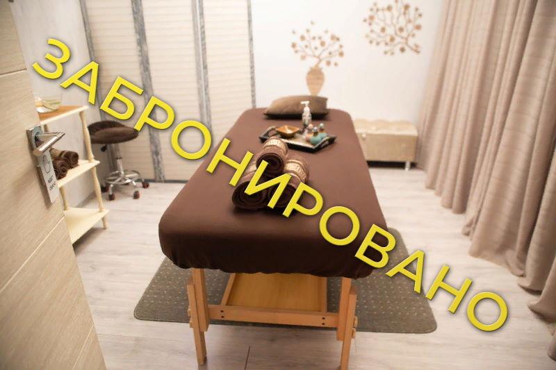 массажный кабинет в москве