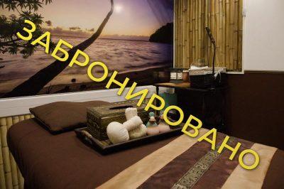 massajnii_kabinet_3_bron